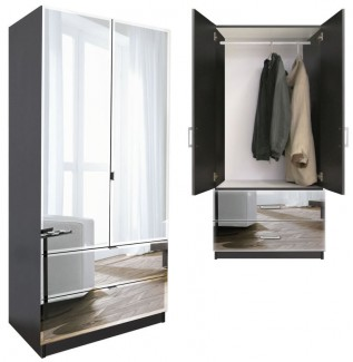 Mirrored Armoire Closet 1265