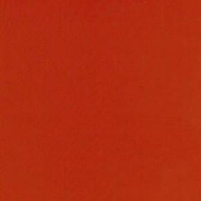 Paprika Color Glass